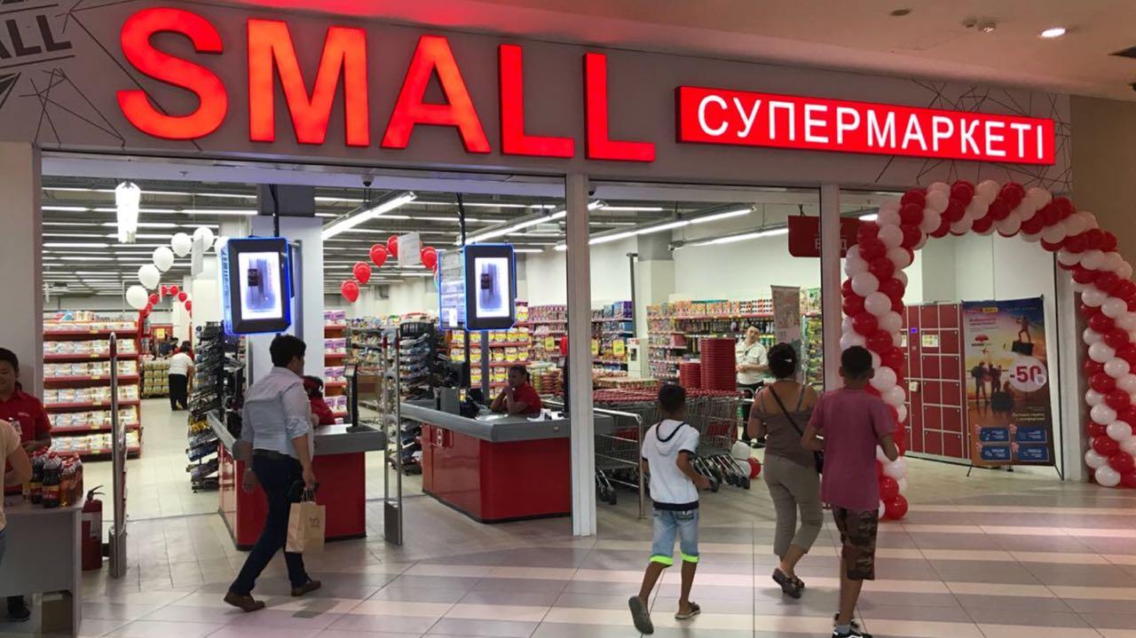 Small. Новый филиал магазина в ТЦ Азия Парк