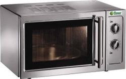 Микроволновая печь MF 911